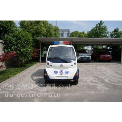 哈尔滨开发区 非机动车配件 公司 Email: 188.com