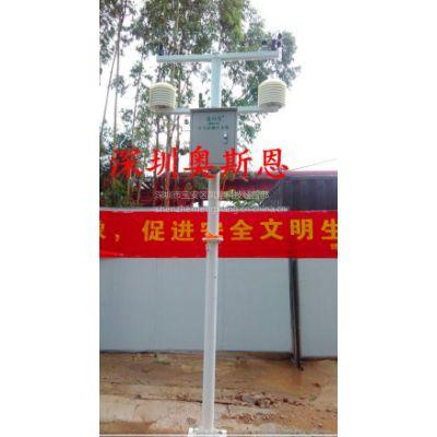 建筑工地环境污染实时在线监控系统 OSEN 工地扬尘噪声监测管理方案 全国包邮