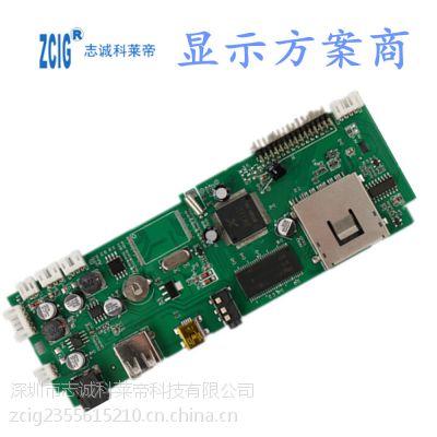 zcig广告机尺寸显示解决方案 壁挂广告机主板可带干电池,持续供电