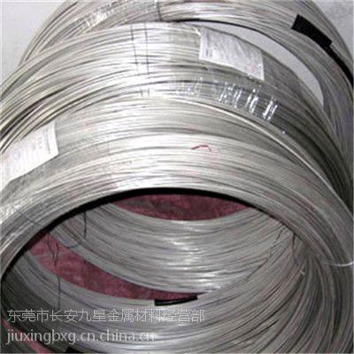 大量现货供应304不锈钢中硬线 316L不锈钢电解线 不锈钢线材厂家