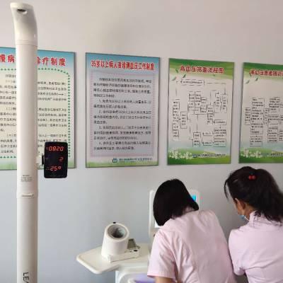 郑州乐佳多功能身高体重测量仪