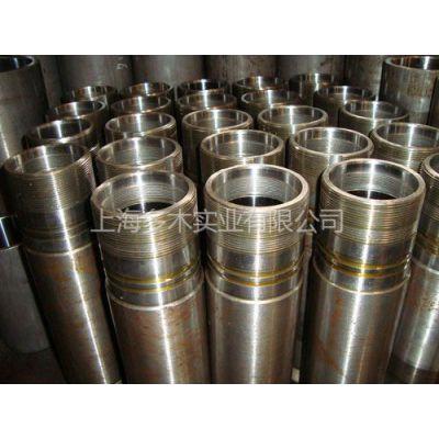 供应液压缸修复  等离子粉末堆焊机 堆焊机 等离子喷焊机DML-V02B