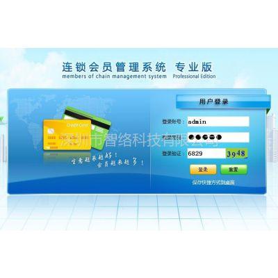 供应郑州会员储值卡系统 郑州积分卡管理系统