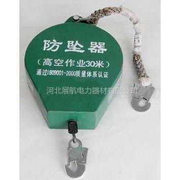 供应优质防坠器 高空安全作业的保证 电力系统的