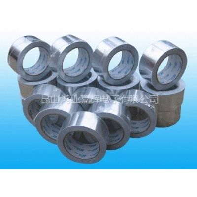 供应苏州昆山现货供应 单导铝箔胶带,双导铜箔胶带。