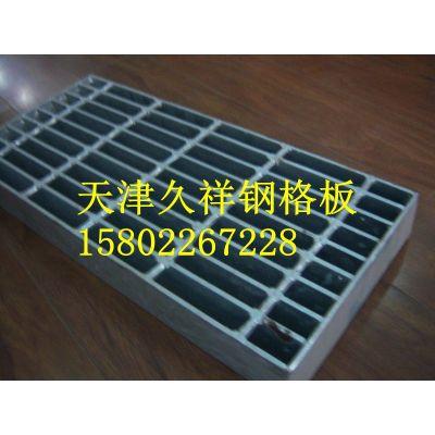 供应天津热镀锌钢格栅板