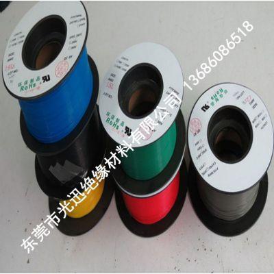 供应彩色PTFE绝缘套管 PTFE高温套管 透明铁氟龙管 铁氟龙套管 红色铁氟龙套管