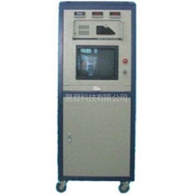 供应四合一 电器安规测试系统 产品安全综合检测台