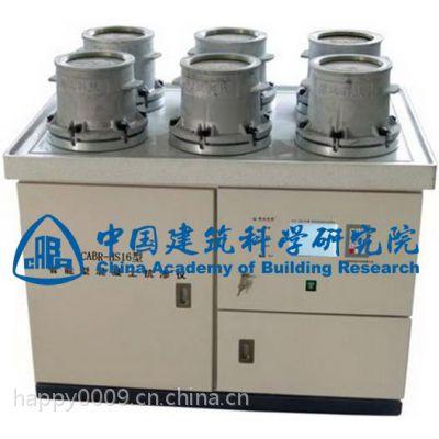 供应中国建科院CABR-HS40混凝土抗渗仪