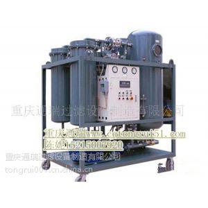 供应ZJC-100移动式真空聚结脱水滤油机,油水分离机