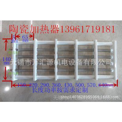 试验箱高低温陶瓷加热器 陶瓷电加热板 陶瓷电热片烘箱加热器