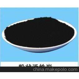 供应味精粉状活性炭  味精粉状活性炭生产厂家联系电话13653846932