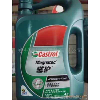 嘉实多磁护系列CNG轿车专用润滑油汽油机油5W-40合成润滑油4L