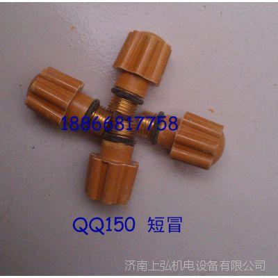 TIG氩弧焊机焊枪配件QQ150瓷嘴喷嘴 钨极夹钨极针夹头长冒导流件