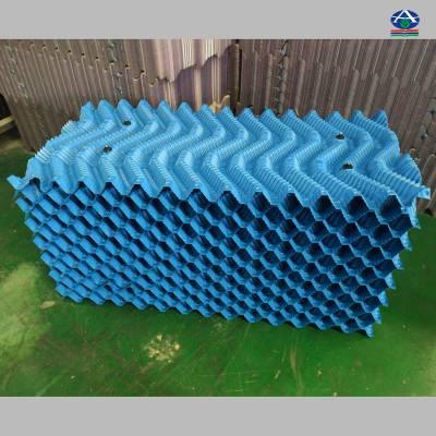 供应厂家直销电厂双曲线塔填料、冷却塔填料、S波填料、