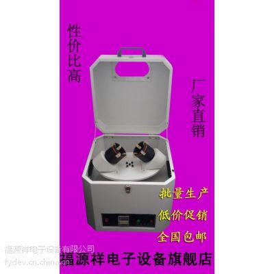 供应质量锡膏搅拌机/焊膏搅拌机
