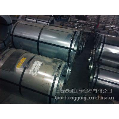 供应新日铁 23ZH090 取向硅钢片 价格电议