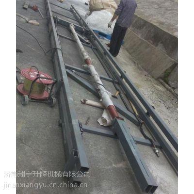 济南翔宇机械(图),修车升降平台,丽水升降平台