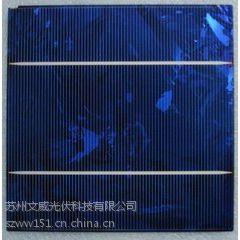 电池片回收 山东 上海 江苏苏州文威回收