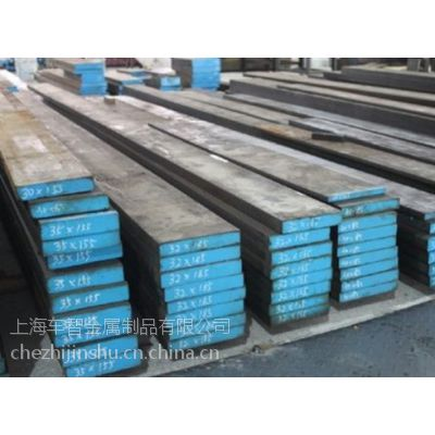 现货供应 宝钢 瑞典进口PM60超高合金粉末高速钢 PM-60高速钢板材