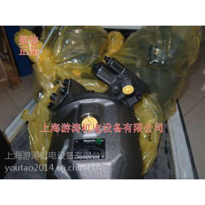 力士乐柱塞泵A10VS045DR/31RPPB12-NDD