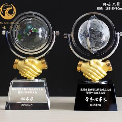 水晶握手摆件,经销商年会奖杯,上海水晶工艺品, 握手办公礼品[典士工艺]