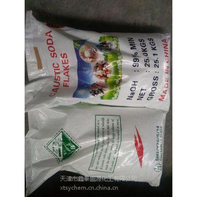 天津片碱25千克食品级99片碱