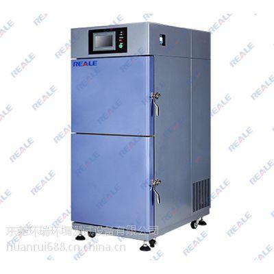 电池类专用冷热冲击箱厂家环瑞订制非标冷热冲击试验箱