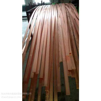 山东济南青岛淄博日照普天鑫通铜包钢扁钢0利润销售