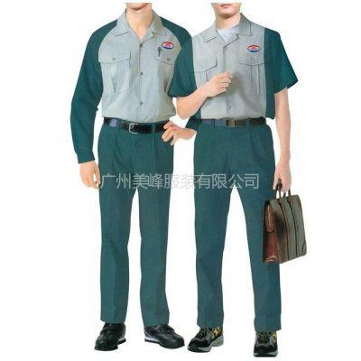 供应花都区工程服,工地工程服订做,100件起订,低至38元起