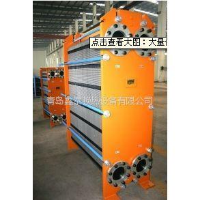 供应可拆卸不锈钢阿法拉伐舒瑞普板式换热器直供304316钛价格合理