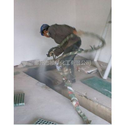 聚脲涂料用于化工厂地沟电厂水沟做防水防腐层