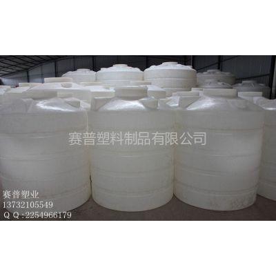 供应大型PE塑料桶 各种圆形方形规格PE桶