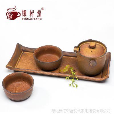陶瓷汝窑茶具套装特价日式复古粗陶手抓壶泡茶器旅行干泡茶盘礼品
