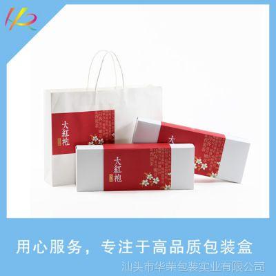 茶叶包装 茶叶简洁包装盒  长方形包装盒 汕头厂家定制简洁包装