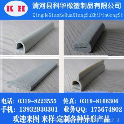 厂家供应 各种机械密封条 EPDM胶条 超高温密封条 橡塑条