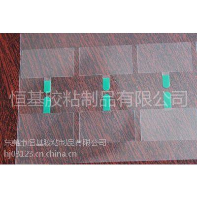 供应高质量透明PE 屏幕保护膜 屏幕PVC静电膜 东莞恒基模切厂