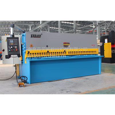 玉溪4*2500液压数控剪板机哪家的好,2.5米4个厚板裁板机哪里有