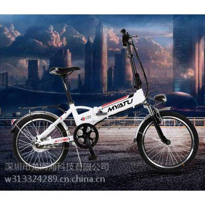 厂家直销电动自行车 20寸迷你折叠电动车 锂电代步助力车外贸出口