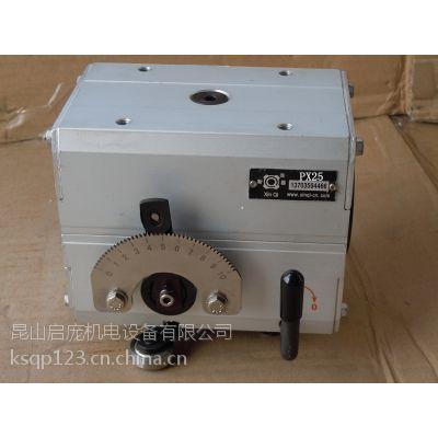 光杆排位器 GP25排位器 山西排位器