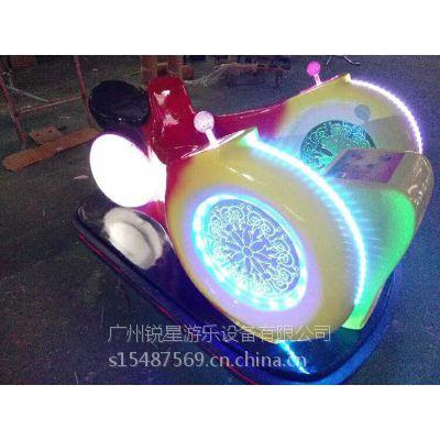 安微锐星游乐设备厂家直销广场大型户外游乐设备产品梦幻碰碰车