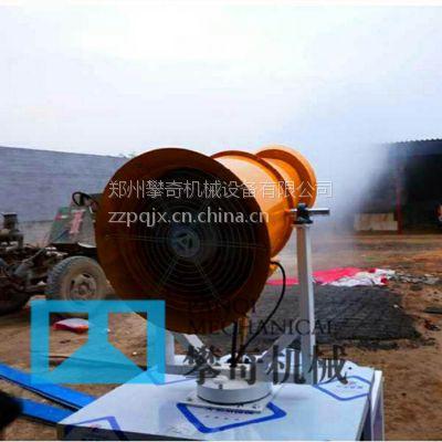 供应降尘除尘喷雾机 高强喷雾机 雾炮机