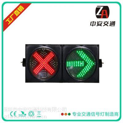 中安交通哈尔滨交通信号灯厂家供应200红叉绿箭信号灯