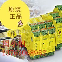供应OPT-24DC/24DC/2菲尼克斯电源