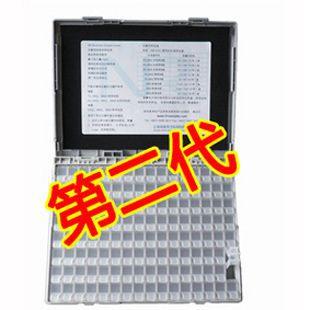 供应第二代SMT精密贴片元件盒128格专利样品盒 元件本 样品本 元件册