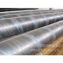 供应610*12规格的螺旋管在山东钢管市场的销售价格