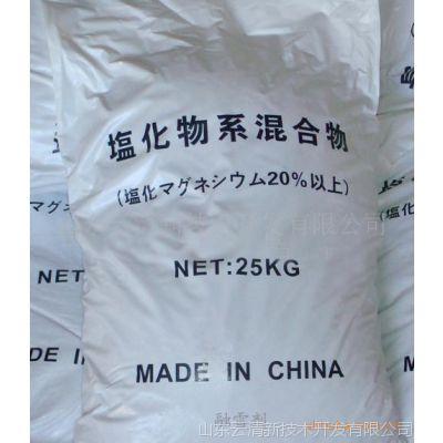 复合肥防结剂一种外加混合型的防结块剂