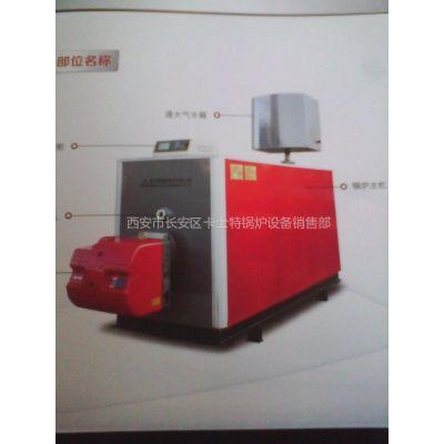 供应铸铁模块热水锅炉