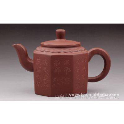 一公茶具/定制宜兴原矿紫砂壶 批发高档紫砂壶 八方菱花壶200cc