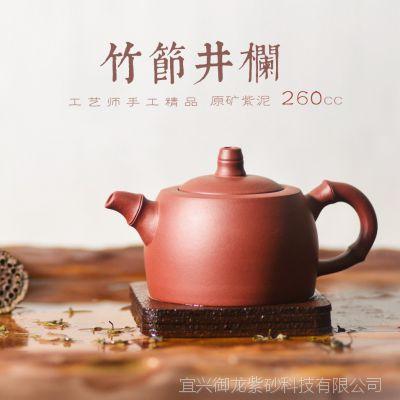 宜兴紫砂厂家御龙直销/竹节井栏紫砂壶/实用茶具/茶具套装/火爆款